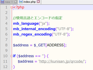 Kunisan Jp全ウェブページのutf 8化 複数ファイルの文字コード変換